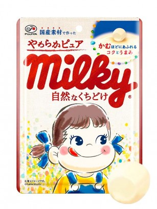 Caramelos de Leche Condensada | Milky Soft Cream Pekochan | 80 grs.