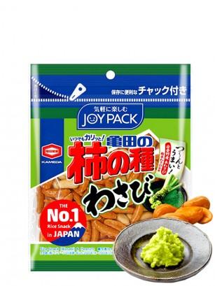 Mix de Snack de Arroz Senbei y Cacahuetes con Wasabi Pocket 30 grs.