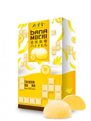 Mochis Daifuku de Banana | Desset Line 120 grs.