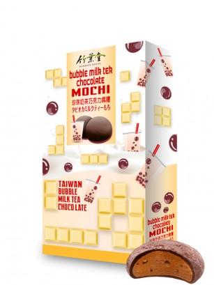 Mochis Daifuku de Bubble Tea | Dessert Line 120 grs.