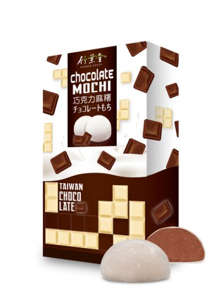 Mochis Daifuku de Chocolate | Dessert Line 120 grs.