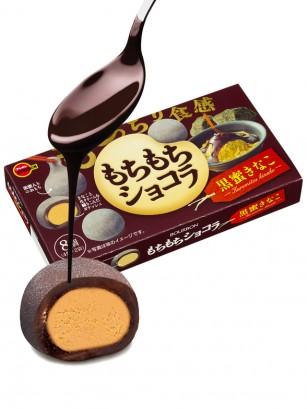 Mochis de Chocolate y Crema de Kinako 87 grs.