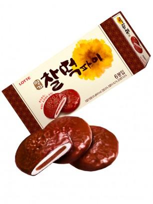 Mochis Coreanos recubiertos y rellenos de Chocolate 225 grs.