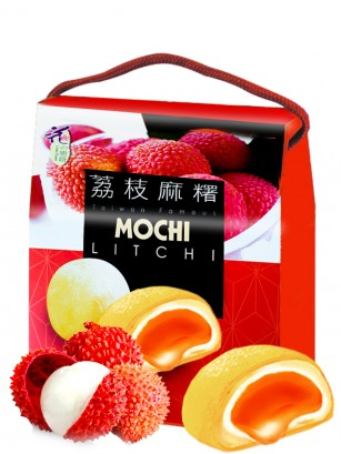 Mochis Daifuku de Lichi | Loves Flower Gift Box
