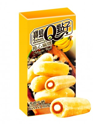 Mochis Cake Roll Cream Banana | Milky & Love | Premium