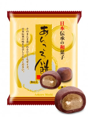 Mini Mochis de Azuki de Nagano | Ankaro Mochi 110 grs.