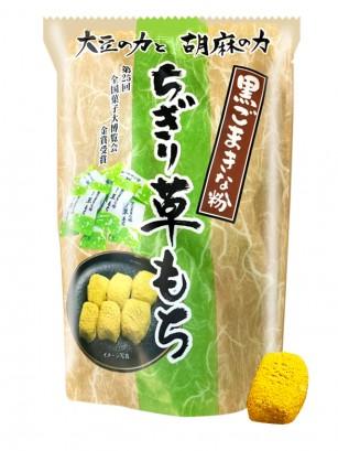Mochis Tradicionales de Yomogi y Kinako | 130 grs