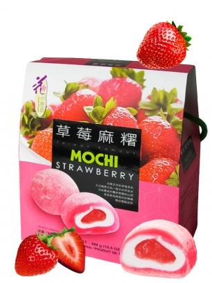 Mochis Daifuku de Fresa | Loves Flower Gift Box