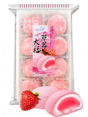 Mochis de Mermelada de Fresa | Edición Yuki & Love 240 grs