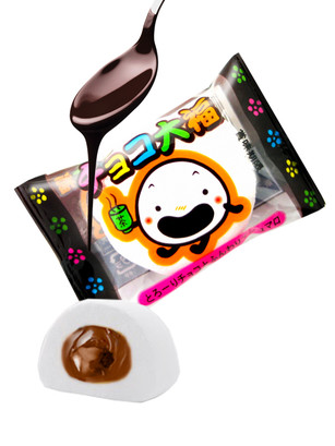 Nube Daifuku rellena de Chocolate 6 grs