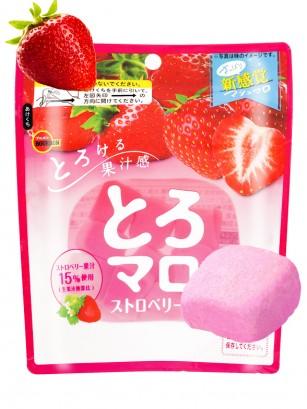 Nubes con Zumo de Fresa | Ichigo Love Taste 40 grs | Pedido GRATIS!