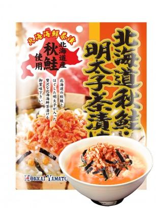 Condimento Ochazuke para Sopa con Arroz | Salmón de Hokkaido Mentaiko 22,5 grs.