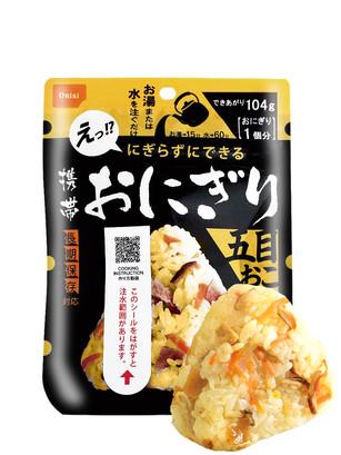 Onigiri Instantáneo de Pollo y Verduras 42 grs