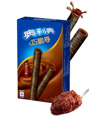 Sticks de Barquillo de Oreo rellenos de Chocolate | 55 grs