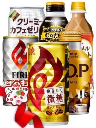 JaponShop Premium Box Café | Top Hits Gift Selection