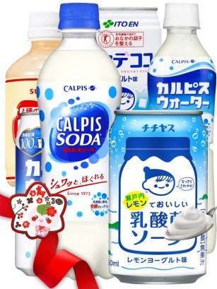 JaponShop Bebidas Calpis Lovers Style | Top Hits Gift Selection
