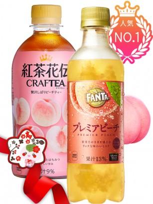 Batalla Outlet Fanta DUO Momo N1 | Gift
