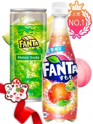 Batalla Fanta N1 | Gift