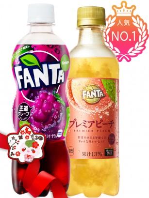Batalla Outlet Fanta DUO N1 N1 | Gift