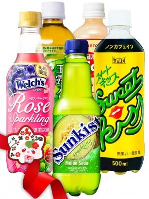 JaponShop Premium Box Bebidas | Top Hits Kawaii Gift Selection
