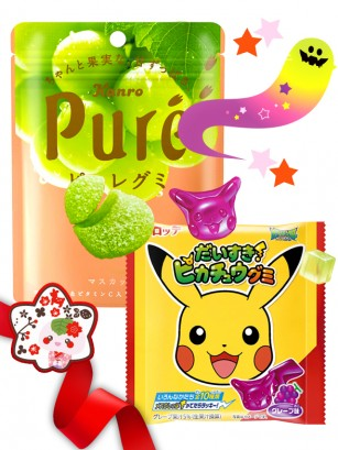 DUO PERFECTO Gominola Uvas & Pikachu | Gift