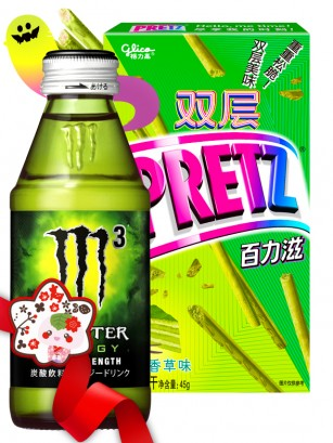 DUO PERFECTO Monster Concentrada &  Pretz Matcha  | Gift