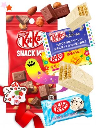 FAMILIA PERFECTA Kit Kat Mix  | Gift