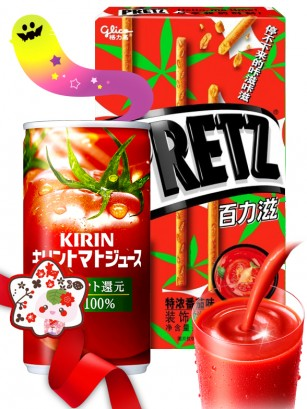 DUO PERFECTO Red Pretz & Tomato Kirin | Gift Halloween