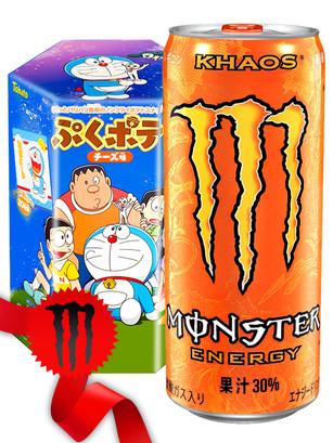 Monster Khaotic & Doraemon | Top Hits Gift Selection