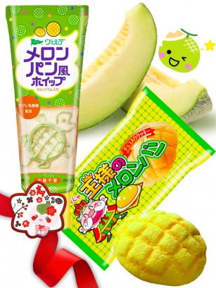 DUO PERFECTO Crema de Meron Pan & Meron Pan Cookies | Gift