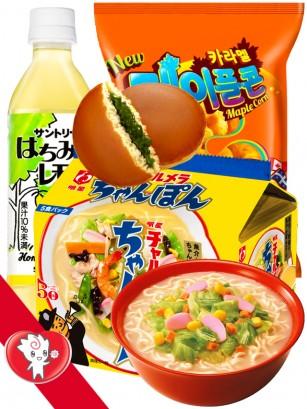 JAPONSHOP TREAT Menú Individual Nº3 Caja Sorpresa | Pedido GRATIS!