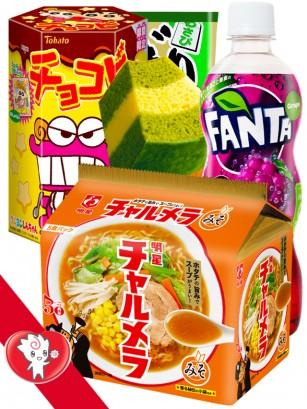 JAPONSHOP TREAT Menú Outlet Individual Nº3 Caja Sorpresa | Pedido GRATIS!