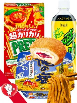 JAPONSHOP TREAT Menú Individual Nº5 Caja Sorpresa | Pedido GRATIS!