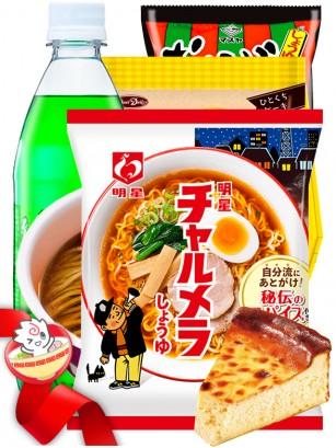 JAPONSHOP TREAT Menú Outlet Individual Nº5 Caja Sorpresa | Pedido GRATIS!