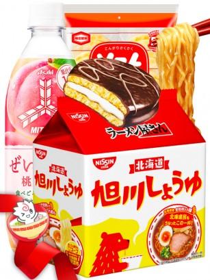 JAPONSHOP TREAT Menú Outlet Individual Nº2 Caja Sorpresa | Pedido GRATIS!