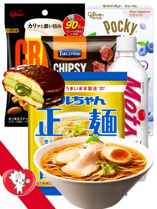 JAPONSHOP TREAT Menú Individual Nº1 PackBox | Pedido GRATIS!