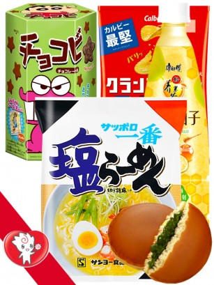 JAPONSHOP TREAT Menú Individual Nº1 PackBox | Pedido GRATIS!