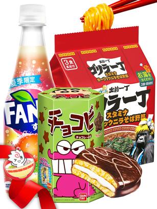 JAPONSHOP TREAT Menú Outlet Individual Nº4 Caja Sorpresa | Pedido GRATIS!