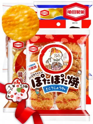 Galletas de Arroz Senbei Outlet  Pack  | Pedido GRATIS!