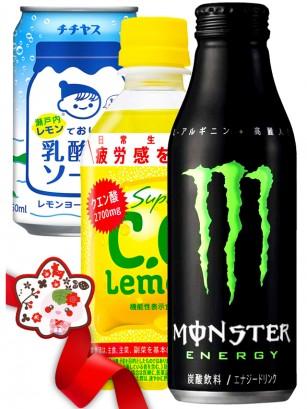 Batalla Outlet Monster TRIO Lemon & Yogur | Gift