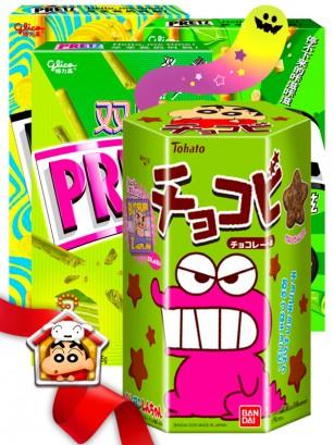 Happy Halloween Shin Chan & Pretz Family | Gift
