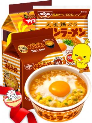 JAPONSHOP TREAT Chikin Ramen Gift PackBox | Pedido GRATIS!