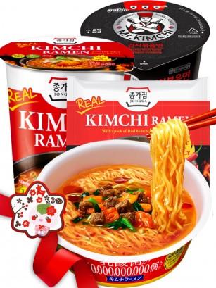 JAPONSHOP TREAT Kimchi Ramen PackBox | Pedido GRATIS!