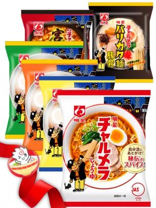 JaponShop Box Ramen Receta Puesto Callejero | Top Hits Gift Selection