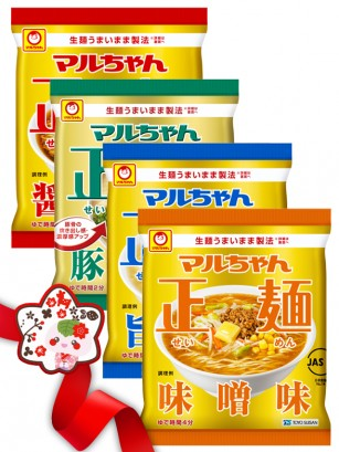 JaponShop Nihon Box Ramen | Top Hits Gift Selection