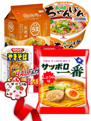 JaponShop Premium Box Ramen Golden Raoh | Top Hits Gift Selection | Unidades