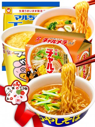 JAPONSHOP TREAT Ramen Outlet Donburi | Pedido GRATIS!