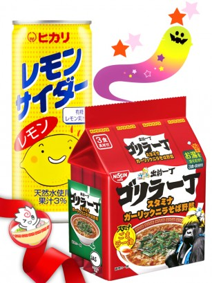 JAPONSHOP Ramen & Compañía | Lote º2 | OFERTA!!