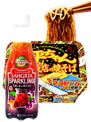 Menu DUO | Yakisoba Grand Matsuri Mayonnaise & Refresco de Sangria