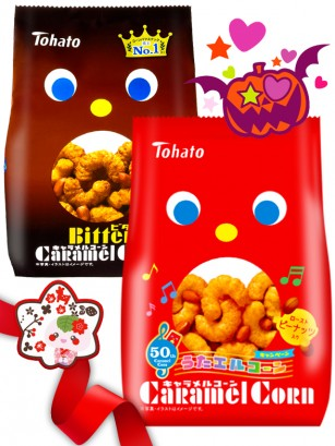 Happy Halloween Snack Tohato Family | Gift